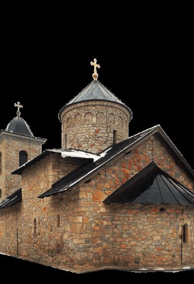 manastirska